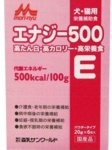 ワンラックエナジー500評判